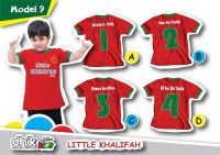 Little khalifah Merah